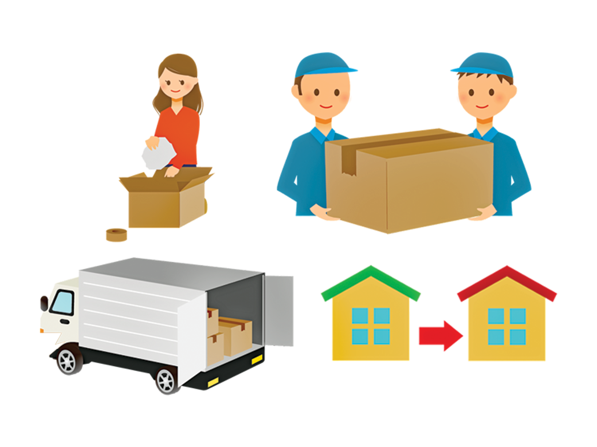 Moving? We Can Help!
