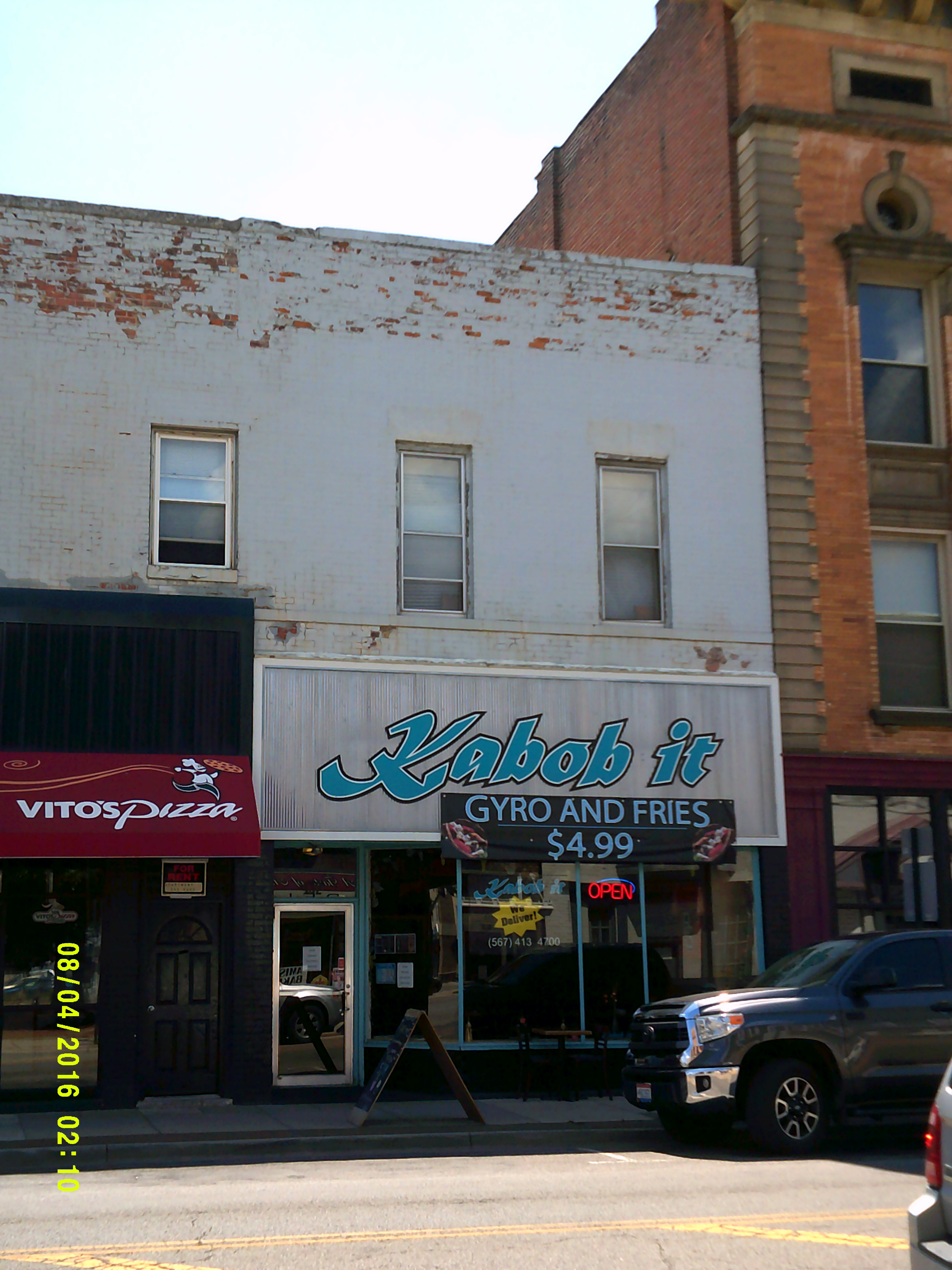 134 1/2 E. Wooster St. - B, Bowling Green, OH
